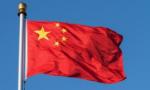 习近平在庆祝中华人民共和国成立70周年大会上重要讲话持续引发国际社会热烈反响