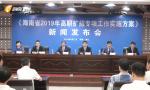 海南省今年高职预计扩招1.5万人 退役军人 下岗失业人员 农员工和新兴职业农民免文化考试