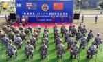 """""""熊猫袋鼠——2019""""中澳陆军联合训练在海南开训"""