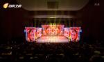 海南省琼剧院举行建院60周年惠民演出