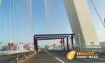 世纪大桥上安装限高架?设计不合理被诟病?官方说法来了……