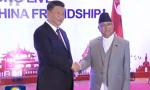 習近平同尼泊爾總理會談