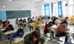 考生注意!2019海南省中小学教师资格考试11月2日举行 全省设置21个考点