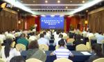 海南成立旅游消费纠纷人民调解委员会 探索建立旅游纠纷多元化解机制