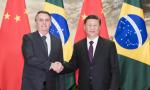 习近平举行仪式欢迎巴西总统访华并同其举行会谈