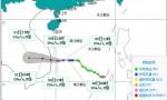 """海南省气象局继续发布台风四?#23545;?#35686; """"麦德姆""""预计30日夜间在越南登陆"""
