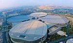 应习近平邀请 法国总统等外国领导人将出席第二届中国国际进口博览会