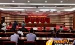 """海南省召开""""毒品大堵截""""专项行动新闻发布会"""