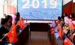 砥砺奋进 书写更新更美时代篇章——习近平总书记在庆祝中华人民共和国成立70周年大会上的重要讲话引起热烈反响