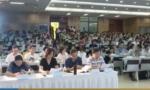 2019年中国海洋经济论坛在三亚举办 专家建言发展海洋经济海南大