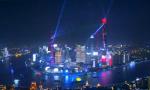 开放的上海欢迎你•2019黄浦江光影秀