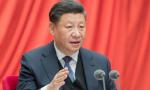 习近平:关于《中共中央关于坚持和完善中国特色社会主义制度 推进国家治理体系和治理能力现代化若干重大问题的决定》的说明