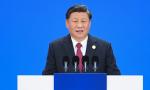 共襄盛举 共享未来——与会人士热议习近平主席在第二届中国国际进口博览会上的主旨演讲