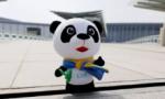 共建开放合作、开放创新、开放共享的世界经济 ——各界人士热议习近平主席在第二届中国国际进口博览会开幕式上的主旨演讲