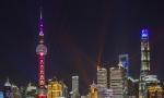 开放创新 合作共赢 ——第二届虹桥国际经济论坛分论坛侧记