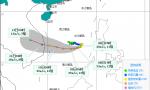 """""""娜基莉""""8日起向偏西方向移动 南海南部和中部海域有强风雨"""