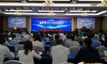 首届风云气象卫星国际用户大会在海口召开