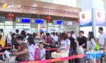 聚焦海南國際旅游消費年 海南旅游漸入佳境 提升服務讓游客玩得更舒心