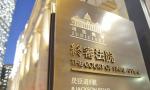 全國人大常委會法工委發言人就香港法院有關司法復核案判決發表談話