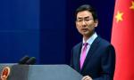 """外交部發言人就美國國會參議院通過""""香港人權與民主法案""""發表談話"""