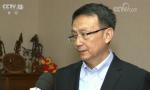 专家:美国双重标准 粗暴干涉中国内政