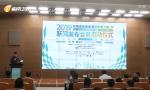 2019海南国际新能源汽车拉力赛12月9日开赛
