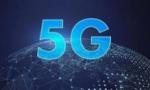 5G标准必要专利 我国拥有量居全球首位