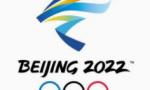 北京冬奥组委2019年社会招聘面试举行