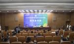 来啦!2019年海南冬交会12月12日—16日举行  8大亮点12项重要活动等你来