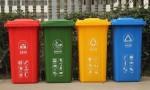 @岛民们!准备好了吗,明年10月1日起海南正式实施垃圾分类啦!