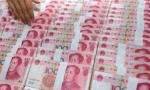 前三季度對實體經濟增加近十四萬億元貸款