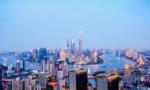 中国经济稳中向好、长期向好基本趋势没有改变