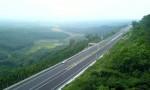 缩短至1.5个小时!万洋高速将于12月28日通车,全路段实时监控