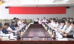 中國(海南)自由貿易試驗區反壟斷委員會成立:強化組織建設 優化營商環境