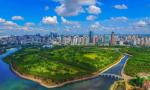 人民日报:用第三方评估督促行动计划落实 海南以园区改革带动优化营商环境