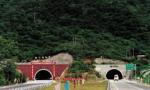 G98环岛高速青岭隧道左幅交通管制将于1月1日解除