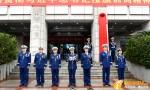 海南省消防救援总队正式挂牌