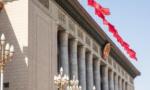 李克强签署国务院令 公布《中华人民共和国外商投资法实施条例》