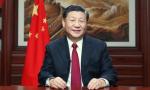 向世界展示一个文明开放包容的中国 ——习近平主席二〇二〇年新年贺词启示录⑤