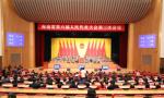 2020海南省政府工作报告全文来了