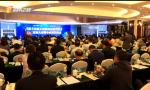 """海南""""加速度"""":投资超100亿文昌航天智慧新城建设起步加快"""