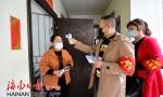 """海南省委确定""""五级书记齐抓防控"""",八项具体举措任务来了!"""