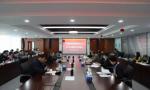 国药集团决定设立10亿元专项资金用于疫情防控