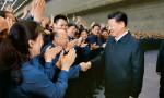 坚持历史唯物主义不断开辟当代中国马克思主义发展新境界