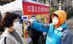 关键时刻更见中国制度优势 ——抗击疫情离不开命运共同体意识
