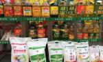 全國36個大中城市米面油零售價格與節前基本持平,豬肉價格小幅上漲后趨穩