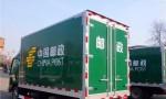 海南:郵政和快遞車輛優先便捷通行服務保障民生