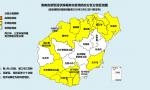 海南省新型冠狀病毒肺炎疫情防控分區分級區域圖