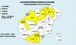 新增万宁市、临高县为新冠肺炎疫情风险等级低风险地区!海南发布最新分区分级区域图