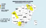 海南發布最新分區分級區域圖!中風險地區4個,低風險地區22個